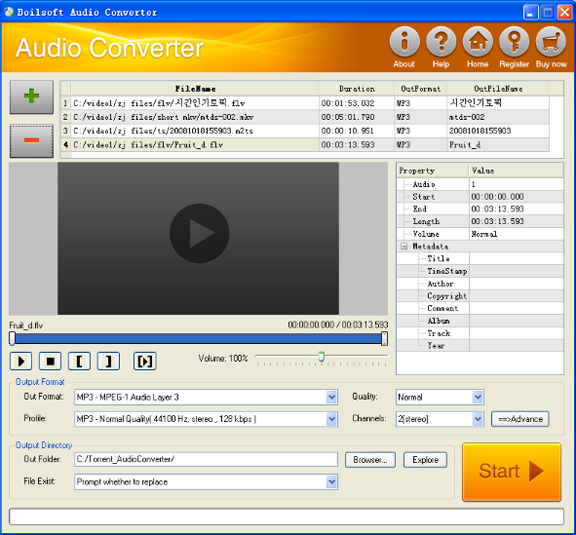 Boilsoft Audio Converter full screenshot