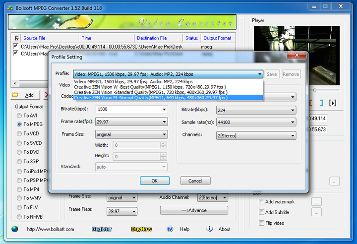 MPEG Converter, convert MPEG to AVI, MPEG to FLV, MPEG to